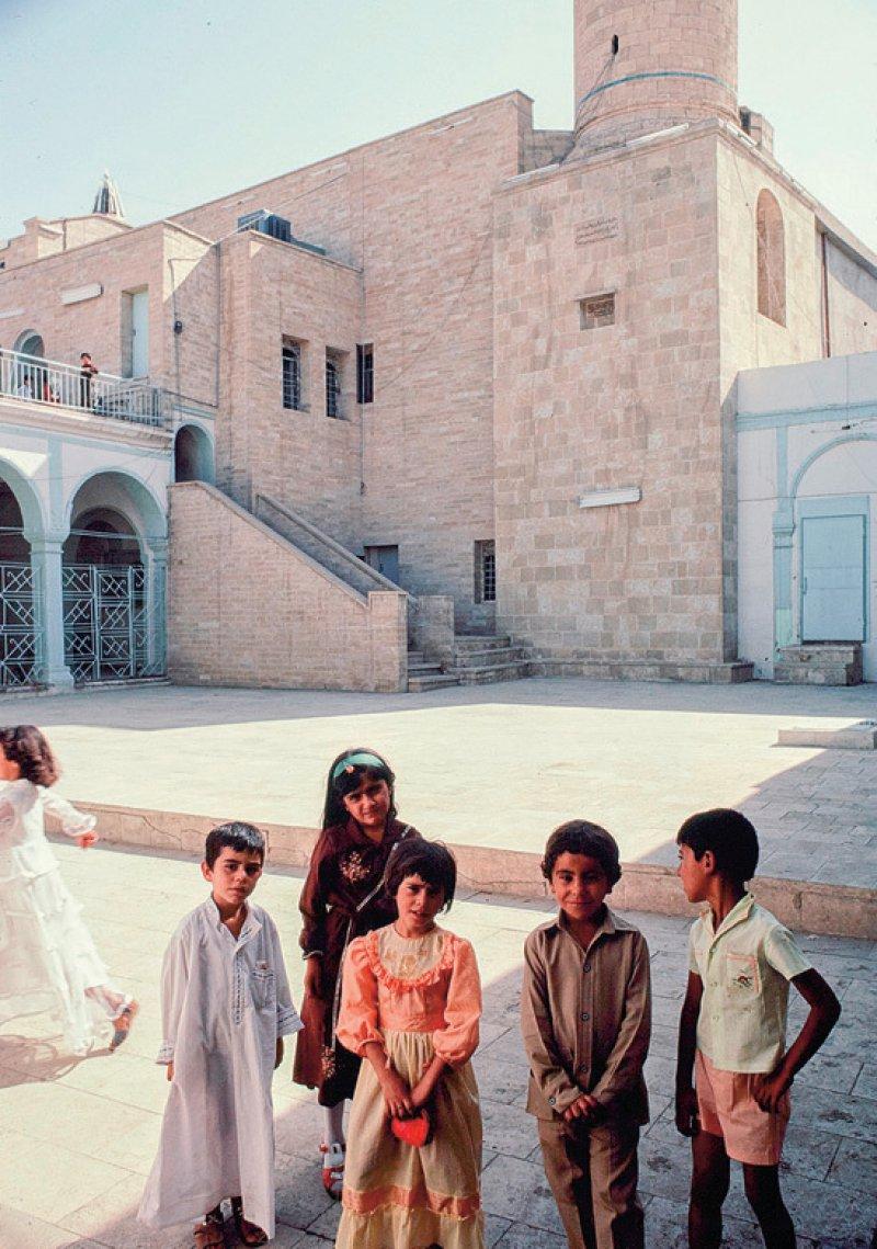 © Yasser Tabbaa Archive, courtesy of Aga Khan Documentation Center at MIT