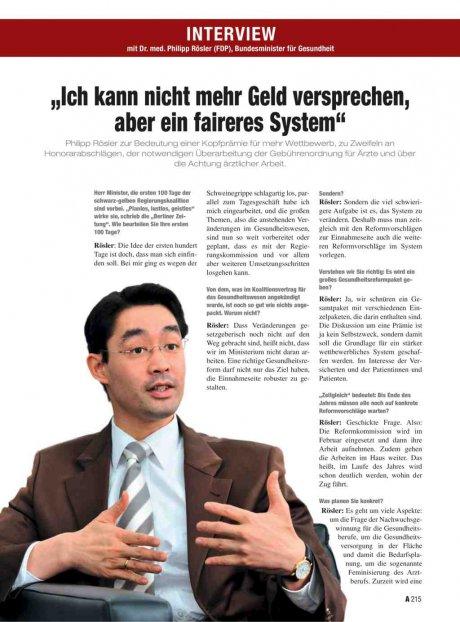 """Interview mit Dr. med. Philipp Rösler (FDP), Bundesminister für Gesundheit """"Ich kann nicht mehr Geld versprechen, aber ein faireres System"""""""