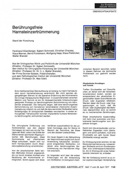 Berührungsfreie Harnsteinzertrümmerung: Stand der Forschung