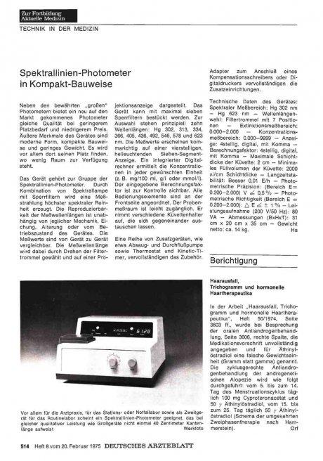 Spektrallinien-Photometer in Kompakt-Bauweise