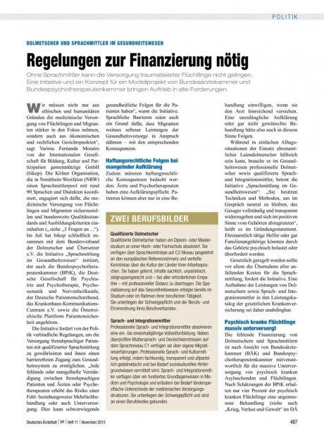 Dolmetscher und Sprachmittler im Gesundheitswesen: Regelungen zur Finanzierung nötig