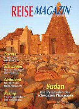 Deutsches Ärzteblatt 15/2008 SUPPLEMENT: Reisemagazin