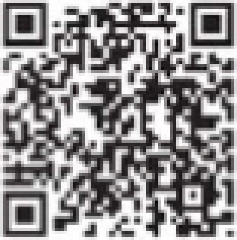 Für iPhone-Nutzer: Bildkode scannen und aerzteblatt.de- App laden