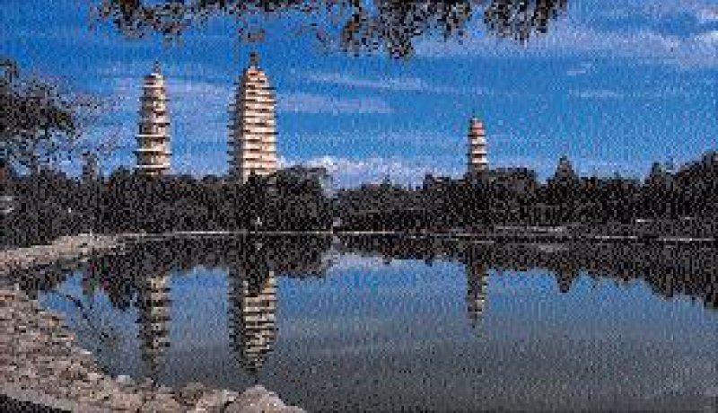 Chong shen, der Dreipagodentempel, wurde vor mehr als 1 000 Jahren während der Tang-Dynasie gebaut.