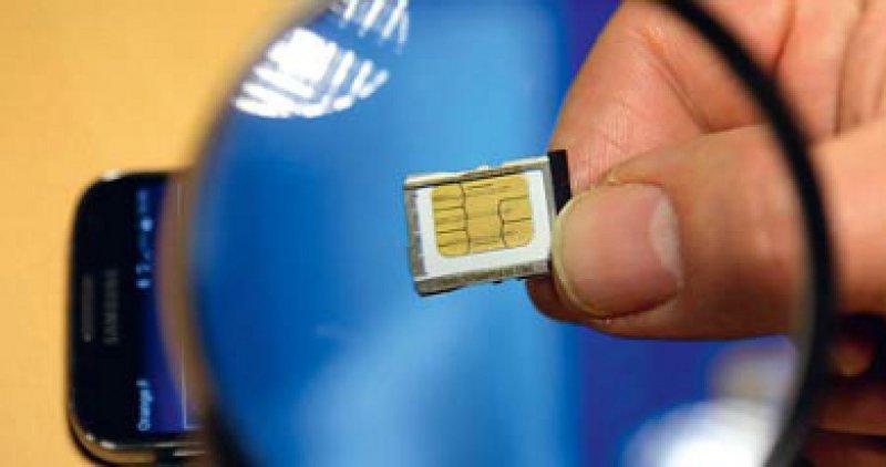 Sicher verschlüsselt? Noch enthält die elektronische Gesundheitskarte keine persönlichen Gesundheitsdaten. Foto: picture alliance